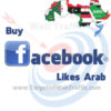 Buy Arab Facebook Likes