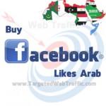 Buy Arab Facebook Likes